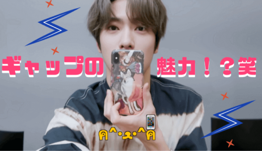 nct127 ジェヒョン君の携帯ケース作り