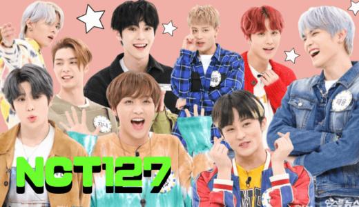 nct127 メンバーそれぞれの第一印象は?♡みんなの答えを総まとめ♡