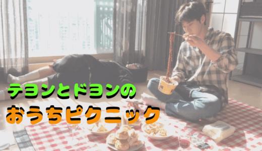 nct127 トムジェリ春のポカポカVライブ♡
