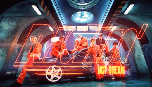 nctdream 『Ridin'』MV ティーザー動画が公開