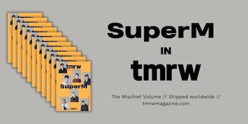 superm 雑誌