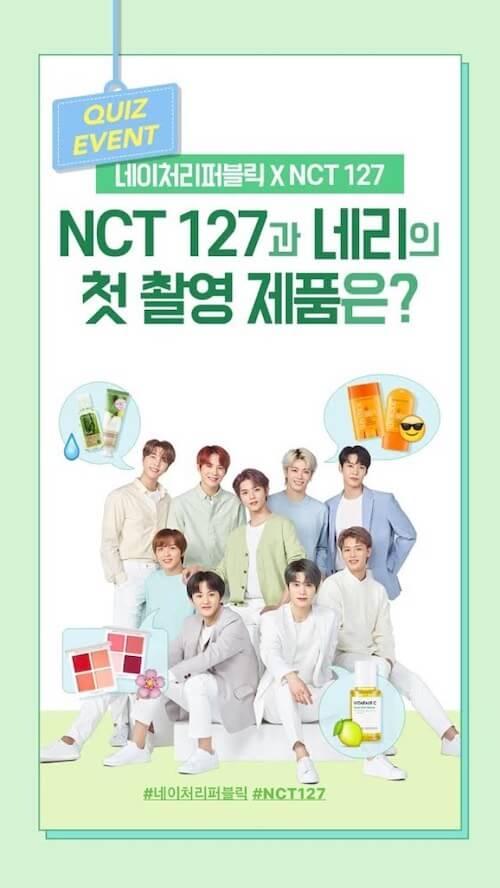 nct127 ネイリパ 広告