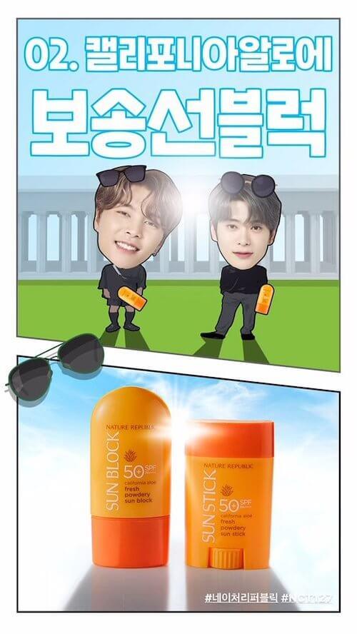 nct127 ジャニ ジェヒョン ネイリパ 広告