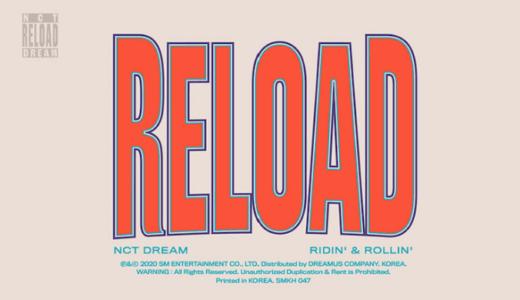 nctdream 『RELOAD』キノアルバム中身詳細が公開&Cashbeeも