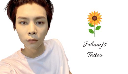 nct127 「ジャニのタトゥーは本物?」→本人の回答がこちら