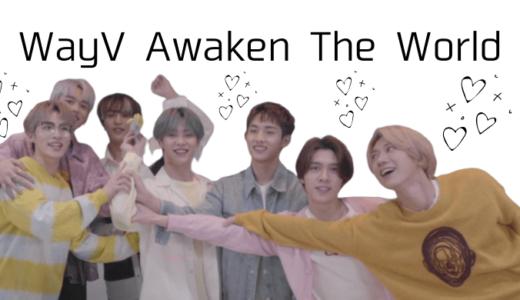 WayV 『Awaken The World – The 1st Album』ティーザー画像、動画も公開