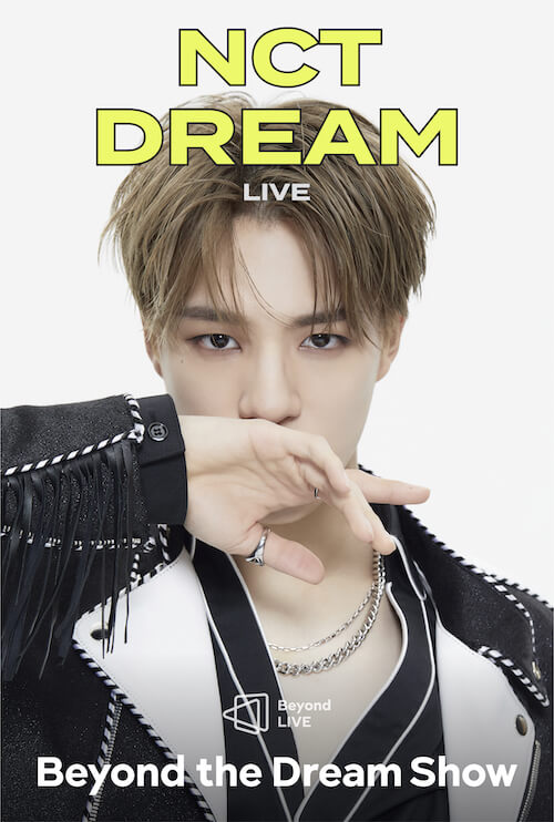 nctdream ジェノ 画像
