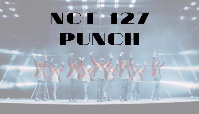 nct127 メンバーたちの画像