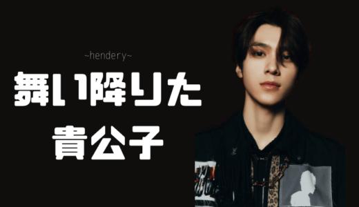 WayV(威神V)『WayV_AWAKEN HENDERY : 101100』画像、動画公開!