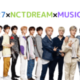 nct127 nctdream