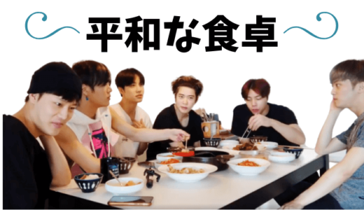 nct127 旅行を楽しんだ皆さんの平和な食卓♫「Brunch And Talk After Travels」