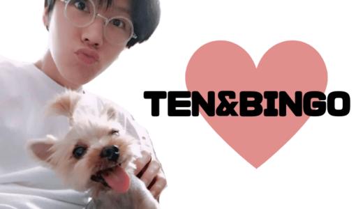 WayV テンちゃんから愛犬ビンゴへ贈る言葉。