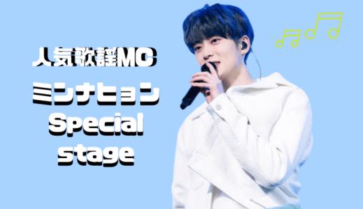 人気歌謡MC陣の三人でスペシャルステージを披露予定!