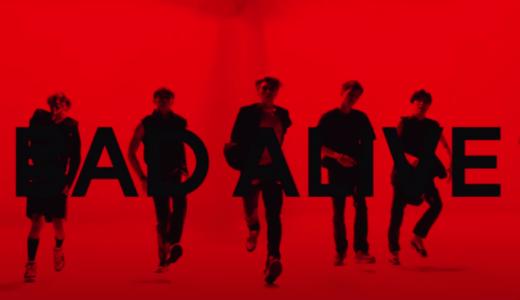 WayV 『Bad Alive』英語Ver.のティーザー動画が公開