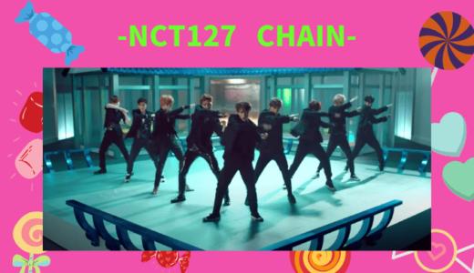 nct127の『chain』がテレビ朝日の番組「フリースタイルティーチャー」エンディング曲に決定!