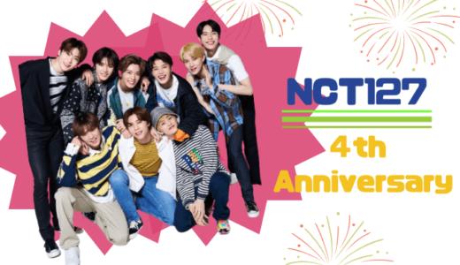 HAPPY BIRTHDAY!NCT127!4回目のお誕生日おめでとう!