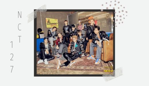 nct127 正規2集「NCT#127 Neo Zone」今年上半期、米国で最も多く販売されたアルバム4位に