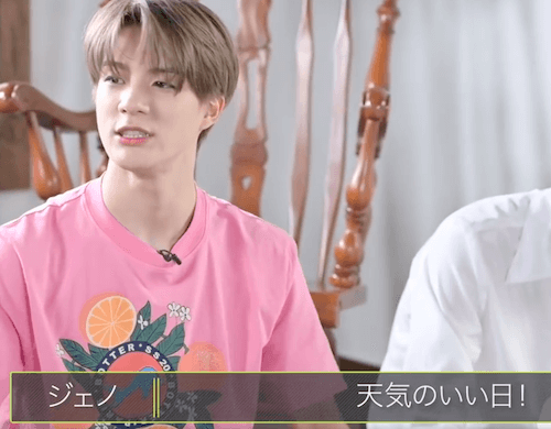 nctdream ジェノ ジェミン 画像