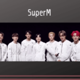 SuperM メンバー達の画像
