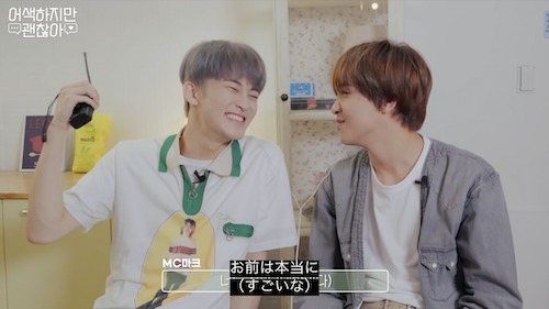 nct127 マクドン 画像
