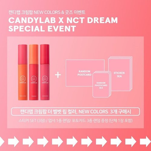 nctdream candylab