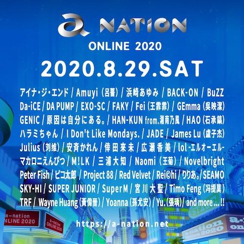 anation online 2020