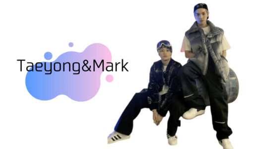 SuperM 「知ってるお兄さん」退勤マクヨンがエモエモ♡(テヨン、マーク)
