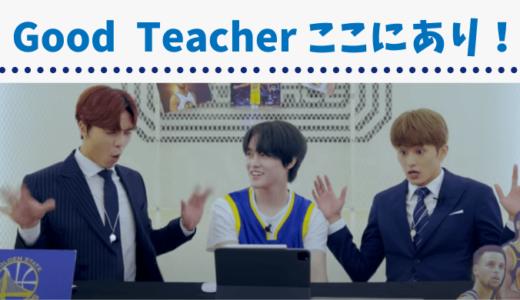 世界一いい英語教師、ここにいます。ジャニマキ先生とチョンロ♡