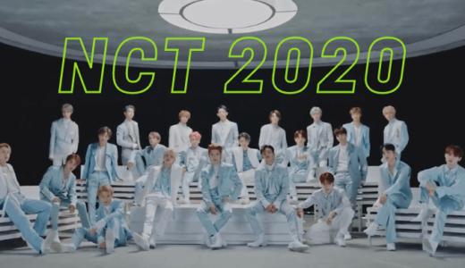 NCT2020の『Year Party』が公開!ショウタロウ&ソンチャンのお顔もお披露目!世界よ、見たか?これがNCTだ。【動画/画像まとめ】