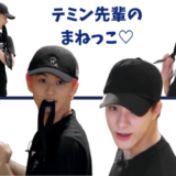 nctdream マーク ジェノ