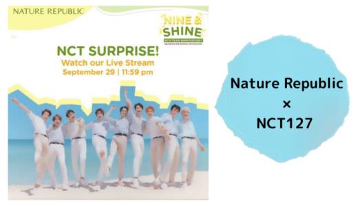 nct127 Nature Republic(フィリピン)ライブストリーミングを予定