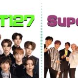 nct127 superm メンバーたちの画像