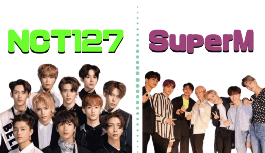 SuperM、NCT127が9月16日(水)25時26分〜放送予定のBREAK OUTで特集
