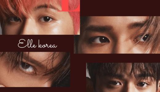 SuperM×ELLE Korea 先行カット公開!マーク「一曲で100回活動しても その次の曲は初めてなので」