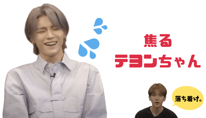 nct127 superm テヨン
