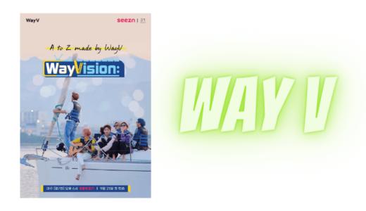 WayVが作るテレビジョン!メンバー達が企画した旅チャンネルが始動!