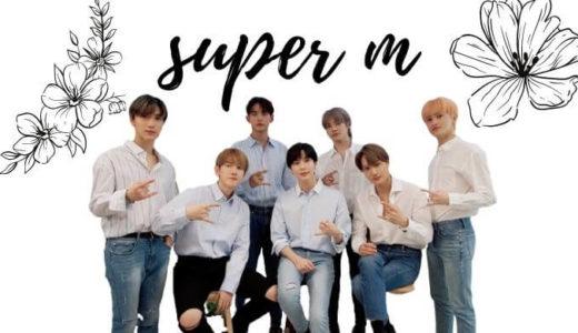 SuperM 10日、WHO主催のオンラインイベントにK-popアーティストで唯一の参加