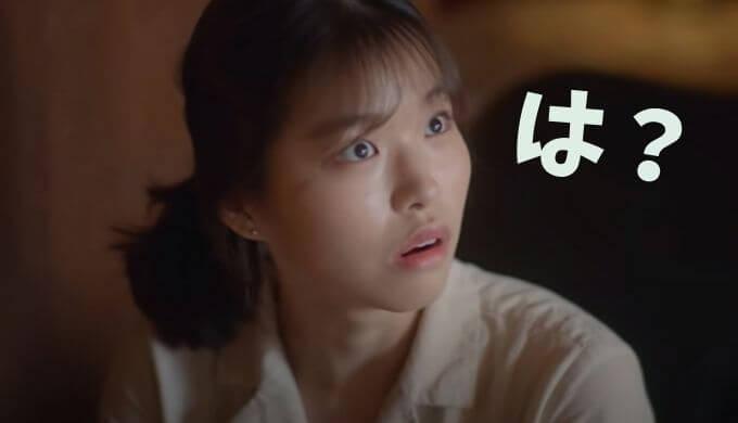 superm テヨンのプロポーズ動画