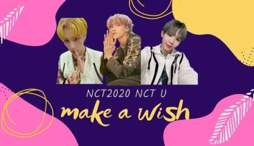 NCT U 『Make A Wish』のパフォーマンスの首のアイソレーションがインド文化を批判していると一部ファンがSMへ抗議