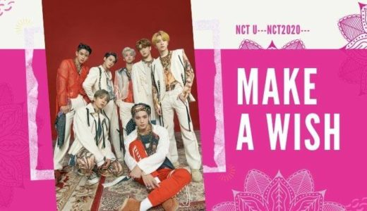 NCT2020、NCT U『Make a Wish』がショーチャンで1位を獲得!#makeawish1stwin!