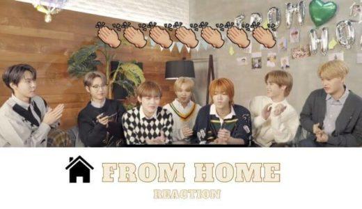 NCT U『From Home』リアクション動画公開!これは名曲すぎて聴くたびに涙