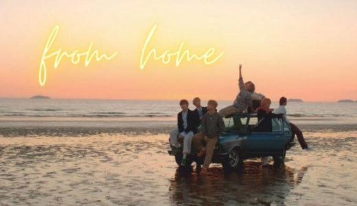 NCT U『From Home』は彼らという存在の奇跡を歌った一曲。MVフル公開
