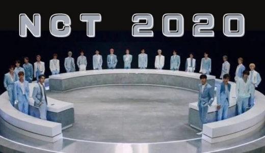 NCT 23人のメンバー全員出演!「2020 Asia Artist Awards」パフォーマンスに期待!