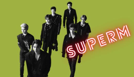 SuperM 『 ELLE Japon (エル・ジャポン)』1 月号に登場!11月27日(金)発売