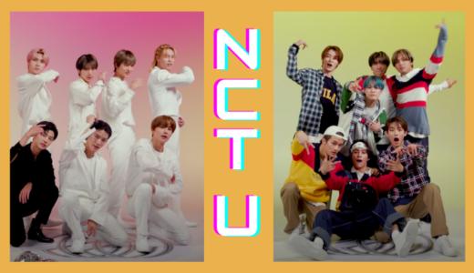 NCT U コスチュームダンス♬(Vertical ver.)かわいい楽しい愛おしい♡