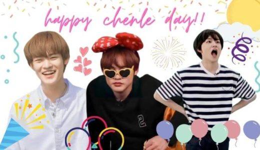 nctdream 今日はチョンロの誕生日!HAPPY BIRTHDAY!