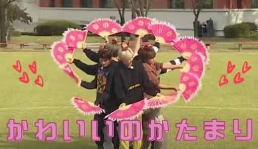NCT 全シズニが幼稚園のお遊戯会を見守る気持ち…00ラインの尊さ