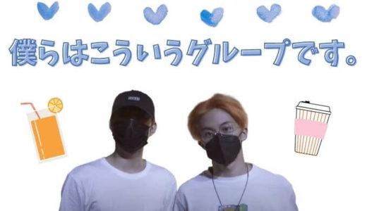 NCT U『FromHome』組のため、やってきた仲間たち♡