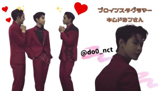 NCT プロインスタグラマーさん「ヒョンのインスタに載りたいでしょ?」→言ってみた結果w w w