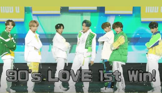 NCT U『90's Love』が初の一位を獲得!おめでとう!アンコールはマーク、ウィンウィン、ソンチャンの3人で登場【動画】